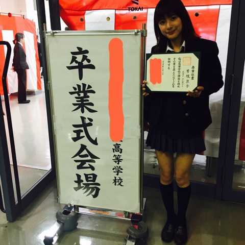 【芳根京子】本名と出身高校大学が気になる!卒アルは?